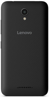 Telegramp для Lenovo Vibe B+ (Limited Edition)